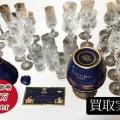 静岡でMeissen マイセン クリスタルグラス、他数十種類のお品物を【出張買取】