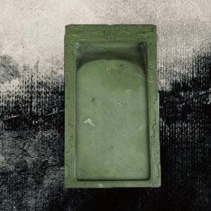 桃河緑石硯