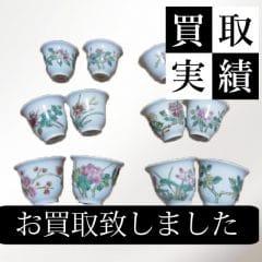 中国茶杯買取