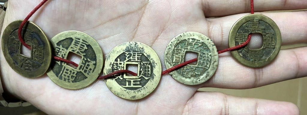 中国古銭お守り