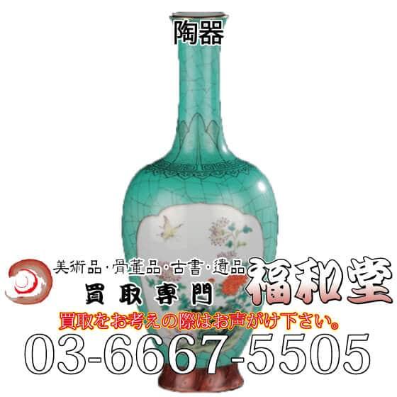 中国陶器買取
